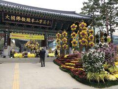 韓国ソウル・仁寺洞『曹渓寺』の写真。  『アンニョン仁寺洞』の裏側の出口を出た斜め前辺りにあります。  境内には「大雄殿」、「極楽殿」、「梵鐘楼」などの建物があります。 中でも朝鮮時代に建立され「ソウル市有形文化財 第127号」に 指定されている「大雄殿」は、「曹渓寺」を代表する建物。 古宮「景福宮(キョンボックン)」の本殿である「勤政殿 (クンジョンジョン)」よりもその規模が大きく、 雄大だと言われています。  コネストさん情報↓  https://www.konest.com/contents/spot_mise_detail.html?id=485