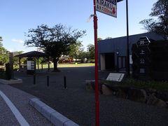 湯田温泉の外れというか、ホテルニュータナカの裏手の井上公園を通りすぎ