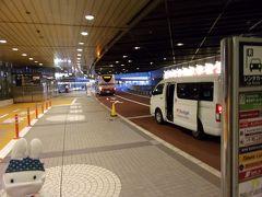 空港へは送迎車で送って下さいました。 「今日はお客さんで終わりなんです」とスタッフさん。  えっ(◎_◎;)?