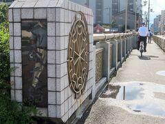 京都市-4 京都駅辺り 七条大橋    28/    1