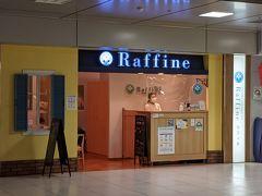 ラフィネ 羽田空港第2ターミナル店