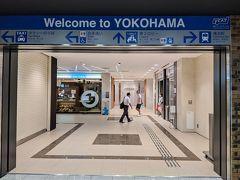 横浜シティ エア ターミナル
