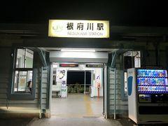 根府川駅から小田原駅までは約8分。  ここからはJRに乗って小田原駅へ。