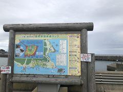 雄島まで歩こうかと思いましたが、あまりの暑さで、車で。駐車場あり(無料)