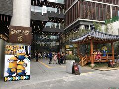 韓国ソウル・仁寺洞『Anyoung Insadong』  2019年10月9日にオープンした複合ショッピングモール 『アンニョン仁寺洞』のエントランスの写真。  レストランやショップが一箇所に集まった複合モールです。  伝統工芸品や韓定食料理店など韓国の伝統が感じられる街・仁寺洞 (インサドン)に誕生しました。 1階から4階まで「時」「空」「感」をキーワードに、韓国の伝統工芸品 から流行のファッション店、雑貨店、韓国を代表する有名レストラン、 カフェなど約80店舗が入店。 国内外の観光客が楽しめる空間コンセプトになっています。 地下1階には展示館「仁寺セントラルミュージアム」があり、 1階の広場では定期的にフリーマーケットが開催。 5階から上は人気ホテル「ナインツリープレミアホテル仁寺洞」が 入店しています。  コネストさん情報↓  https://www.konest.com/contents/shop_mise_detail.html?id=27404