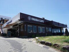 IWABA CAFE オシャレなカフェもあります