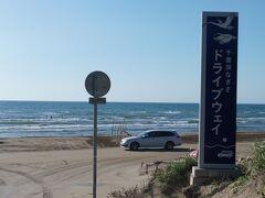 千里浜なぎさドライブウェイ 金沢を通り越して隣町 羽咋(はくい)市 全長8Kmに渡って普通車でも走れる砂浜をドライブします