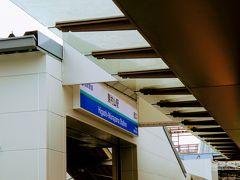 前回の終わりとなった東村山駅からスタートです。