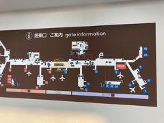 伊丹空港夕方の便で北海道へ! ゲート4B???と思っていたら、 新しく増設したゲートですね!