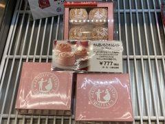 飛行機は定刻通り新千歳空港へ。 特別快速エアポートで札幌駅へ。 札幌駅の構内で、函館のチーズオムレットを発見して、 ホテルで食べるために購入! 夜食としていただきましたが、うまい!