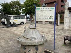 帰りに倶知安駅で「日本一の水」を。 ただ、現在はコロナ関係でさすがに使うのは躊躇われ・・・。  昔、自転車旅行をしていたときに、 この水に感激したのを思い出しました。 (その時はこんなに整備されて無かったです・・・)