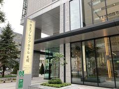 3泊目は、これまた昨年オープンしたての京王プレリアホテル。 いやいや、ここ最高です! 次回札幌はほぼここで決まり!  ※ホテルの口コミはリンク先で