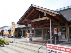 雲南吉田ICのすぐ近くにある「道の駅 たたらば壱番地」に寄りました。 休憩も兼ねて、買い物をしました。
