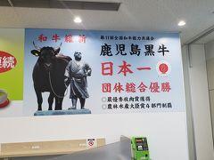 鹿児島空港に着きました! 6年ぶりの鹿児島です。  ん?せごどんと牛??? 上野駅のせごどんは、牛じゃなくて、犬を連れているぞ(笑)
