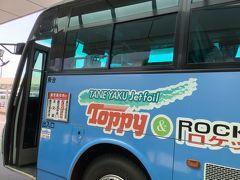 空港からはバスで鹿児島中央駅に向かいます。 1300円