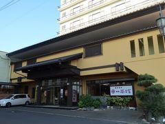 今回のお宿は「旅館 湯乃家」です。 駅から近いという理由で選んじゃいました。