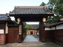 旧堀切邸は無料で入れます。 江戸時代から続いていた豪農・豪商の旧家だそうです。