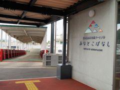 途中、スーパーにも立ち寄り飲み物や総菜などを調達。笠岡港住吉乗り場へ。笠岡駅から直接であれば徒歩5分と便利な港です。