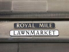 ロイヤル・マイルの標識。