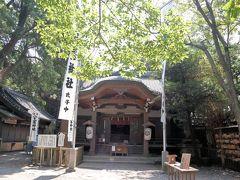 八百富神社  開運・安産・縁結びの神様     竹島で中心の神社です。 ここに祀られてある竹島弁天は、藤原俊成公が1181年に琵琶湖の竹生島から勧請したと伝えられるそうです。