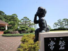 海辺の文学記念館は竹島橋のすぐ北にあります  大正・昭和に多くの文人に愛された料亭「常盤館」の面影を伝えるために復元されたもの