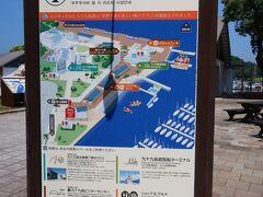 九十九島パールシーリゾートで途中下車して遊覧船に乗ることにしました。  途中下車でも駅までのチケットはもらえます。