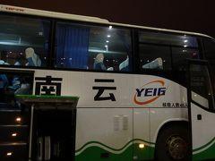 5:00 ホテルの空港シャトルバスで空港へ。