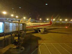 今回は四川航空を利用します。