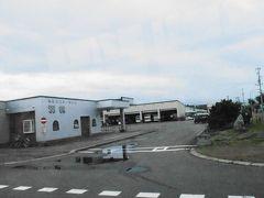 出発から2時間が経過した9:07に 羽幌バスターミナルに到着。 ここは、羽幌駅跡に建ちます。  苫前郡羽幌町の中心、 沿線で一番大きな町です。