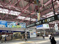 金山総合駅です。東京と違い、総合と言ってもJR、名鉄、地下鉄名城線のみの総合駅です。。。。やはり以前よりは人が多いですが、全盛期よりはまだまだですら。