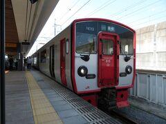 2020.08.08 上熊本 西熊本から崇城大学前は3駅目なのだが、途中駅全て降りてしまった。ラッチ内同方向乗り継ぎなのできっぷは通しでいいだろう。