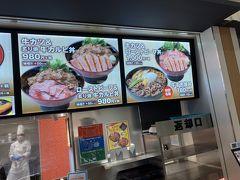 そしてランチは柿安の右の牛カツとローストビーフ丼1000円也!!2年前のナゴヤドーム観戦の時に見つけた絶品肉丼ですら。