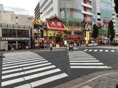 まだ6時前。大須商店街に寄ります。