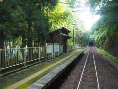高尾駅に到着。木陰の中の隠れ家的雰囲気の漂う駅