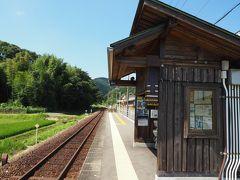 鮎三昧の昼食後に列車に乗ってやってきたのは、織部駅。