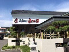 今日のランチは回転寿司! 昨日の夕食で食べられなかったので、近くの函太郎へ。  13時半頃だったけど、かなり席が埋まっていた。