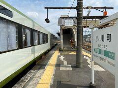 降り立ったのは小川町駅。