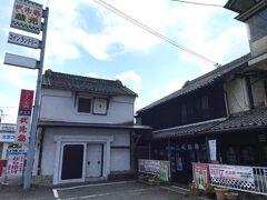小川町には酒蔵もいくつかあって、その1つの武蔵鶴酒造に行きました。