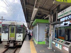 八高線の終点、高麗川駅からは