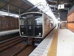 2020.08.23 西熊本 昨日に続いて今日も460円の旅開始!今日は何が見れるかな?
