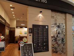 ナナズカフェのお抹茶シリーズが大好き。 お抹茶好きには、いいカフェ。