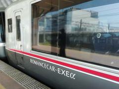 ロマンスカーで小田原駅まで。 平日の朝7時台、車内はガラガラ。