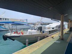 朝食をとった後は、この日のメインイベントであるマングルーブでSUP&トレッキングをするために西表島に向かいます!  石垣港離島ターミナルから西表島に向かう船がこちら♪