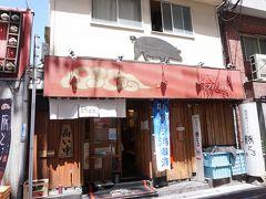 ホテルで荷物を預け、ホテルから徒歩数分の 「鹿児島ラーメン豚とろ 天文館本店」さんへ!  ここでランチします。