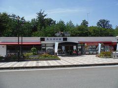 北陸自動車道最初のPAの神田PAで休憩。