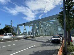 相生橋。 明治時代からあった橋ですが、今の橋は1999年に開通したそうです。 隅田川の派川を渡っています。