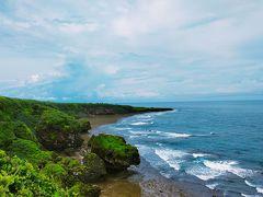 その先にある沖縄本島最南端の絶景スポットの喜屋武岬 ここは沖縄戦最後の激戦地となった場所
