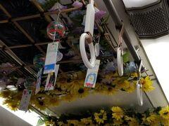 環状線から阪急宝塚線に乗り換えて 川西能勢口から能勢電鉄妙見線で山下駅へと向かいます  能勢電鉄の車内は夏らしい風鈴がいっぱい 短冊にはほとんど「アマビエ」さんが書かれておりました