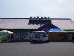 道の駅「はなぞの」から20分ほどで5軒目の道の駅「かわもと」に到着しました。