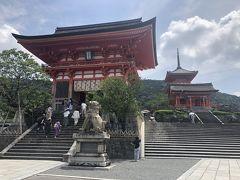 """暑い中ちゃわん坂を登って… 仁王門、西門、三重塔の姿が見えてくると""""清水寺に来たなぁ~""""と実感します"""